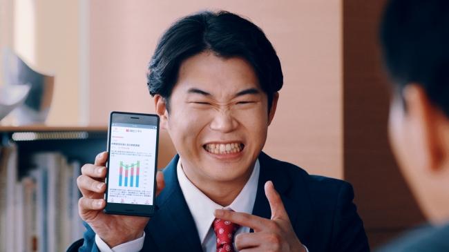 矢本さん:あの、御社の中期計画出てましたよね。  クライアント:(おっ?)