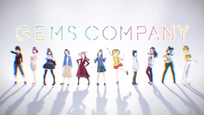 スクエニの注目VTuberアイドル「GEMS COMPANY」を徹底紹介!
