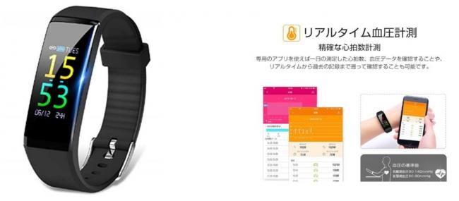(左)アクティブトラッカー イメージ、(右)健康測定センサーのデータ