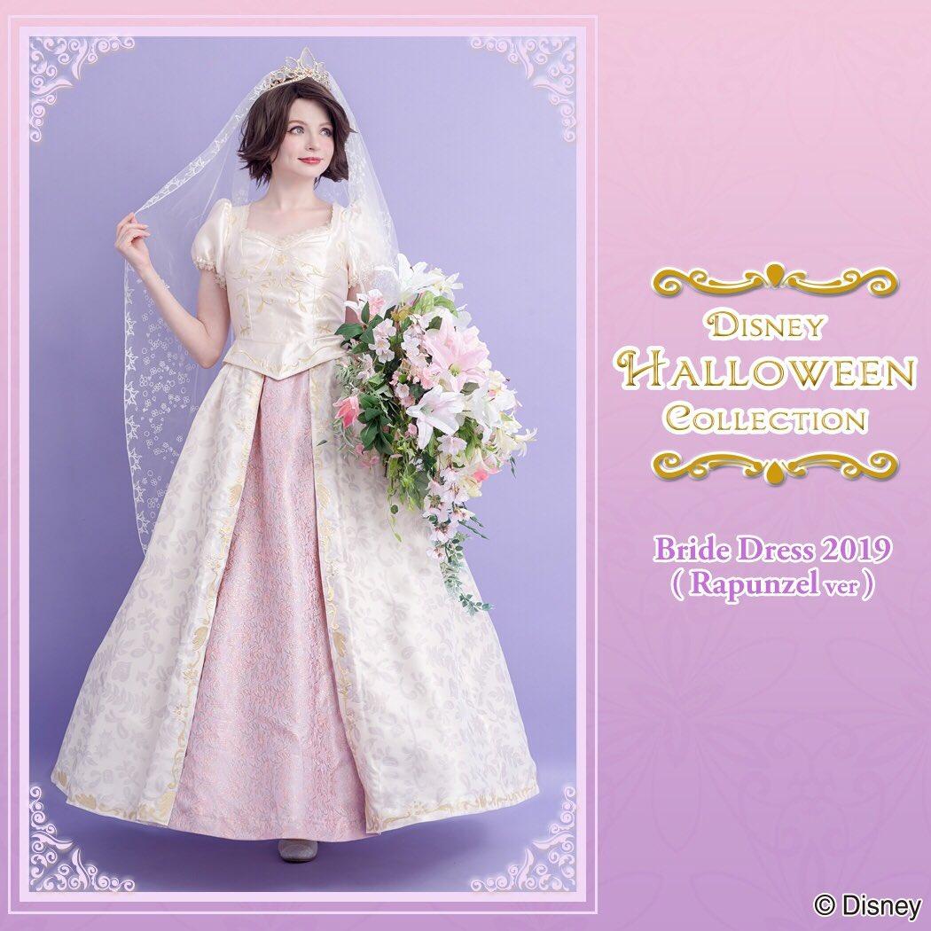 Bride Dress 2019 (Rapunzel ver.)