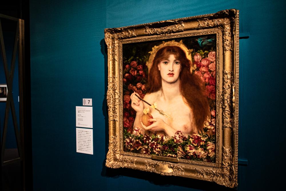 ダンテ・ゲイブリエル・ロセッティ《ウェヌス・ウェルティコルディア(魔性のヴィーナス)》1863-68年頃 油彩、カンヴァス ラッセル=コーツ美術館