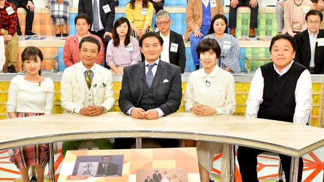 写真左から、伊東楓(TBSアナウンサー)、中山秀征、貴乃花光司、小島慶子、伊集院光