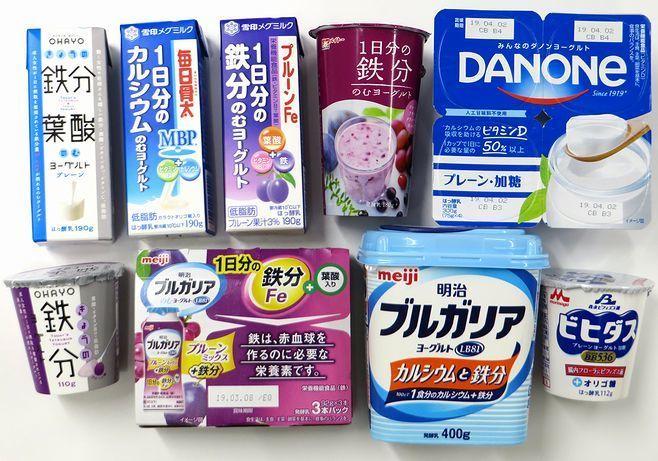 鉄分をはじめ、ビタミンD、カルシウム、葉酸、オリゴ糖入りのヨーグルトを各社が販売