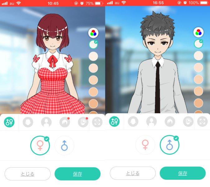 ミラティブの3Dアバター作成・配信機能「エモモ」使い方を徹底紹介!
