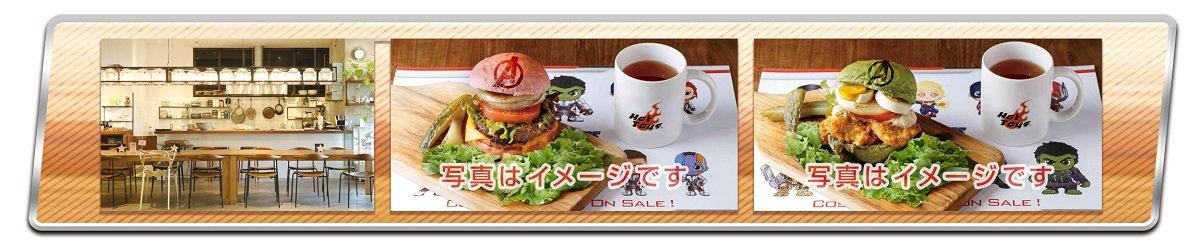 映画『アベンジャーズ/エンドゲーム』公開記念カフェ by ホットトイズ