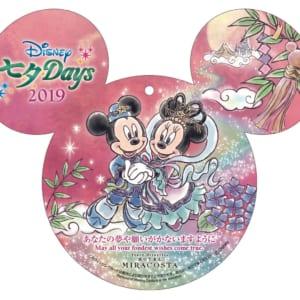 東京ディズニーシー・ホテルミラコスタ ウィッシングカード