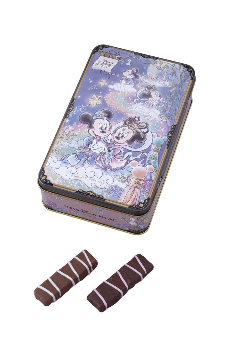 チョコレートカバード・ミルフィーユ