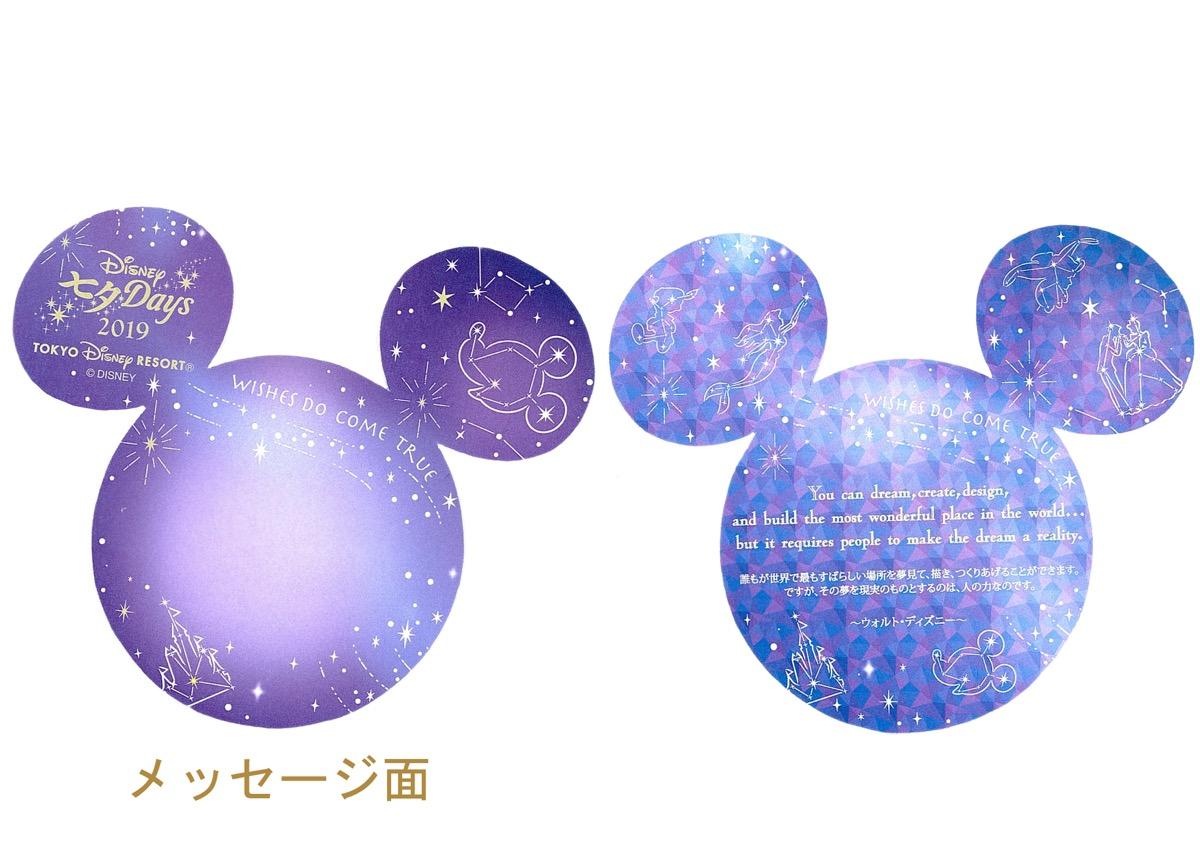 キーチェーン「Dream」2