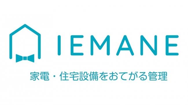 (C) Toppan Printing Co., Ltd.