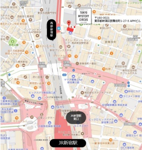 東京ミステリーサーカス