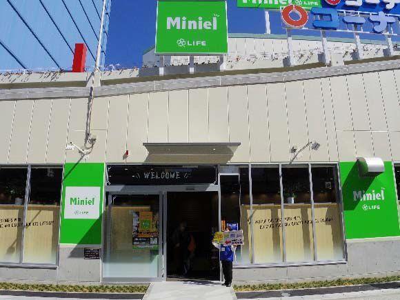 「Miniel 西本町店」外観