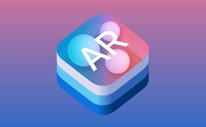 アップルのARデバイス、2019年中に量産開始か iPhoneと接続?