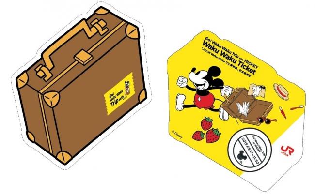 Waku Waku Ticketイメージ(C) Disney