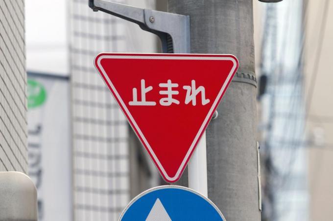 円滑な交通