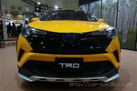 トヨタ C-HR TRDエクストリーム スタイル 2017