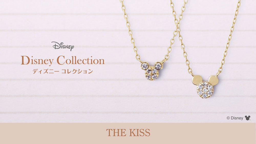 THE KISS ミッキーネックレス
