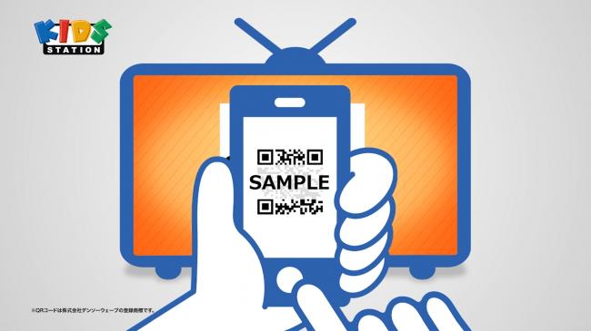 『モンストテレビ スマホでひっぱれ! 』(※画像はイメージです。)  (C)XFLAG/Kids Station