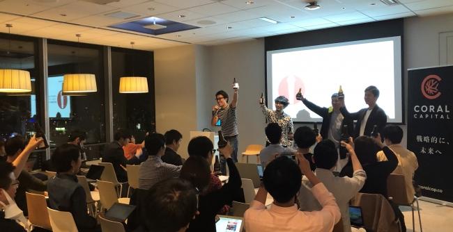 本イベントのコーディネーターである津田氏の掛け声とともに乾杯