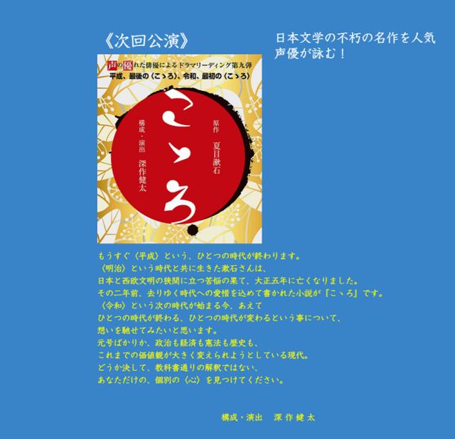 TOPページ - 声の優れた俳優によるドラマリーディング〜声すぐ〜 (65674)