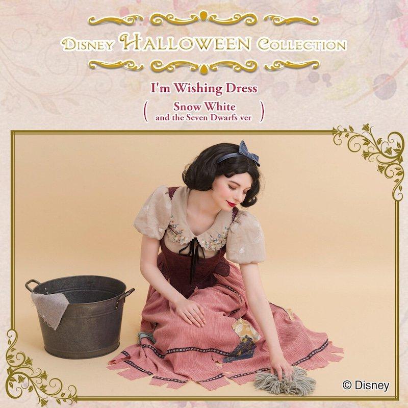 I'm Wishing Dress (Snow White ver.)2