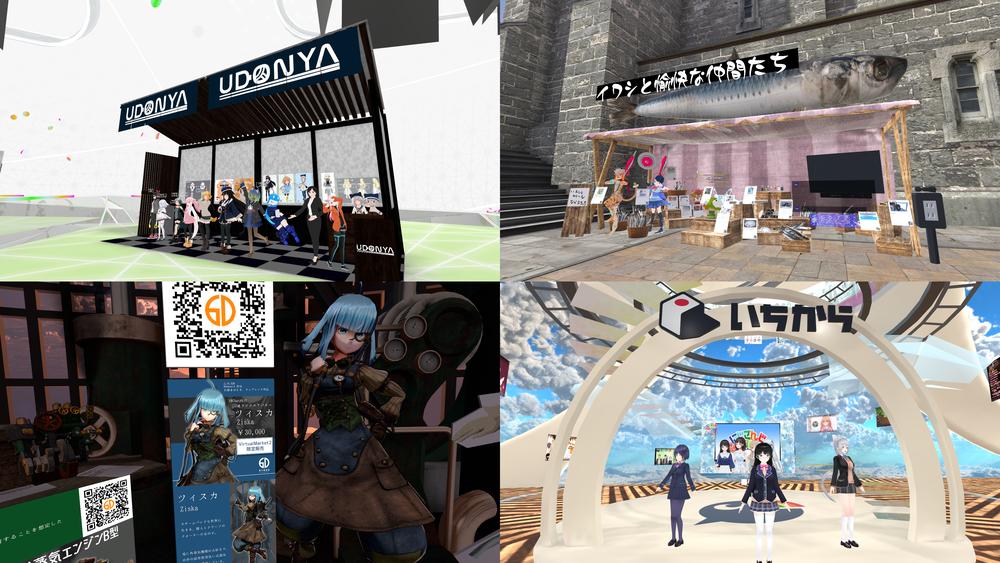 参加サークル400以上に急拡大 VR即売会「バーチャルマーケット2」現地レポ