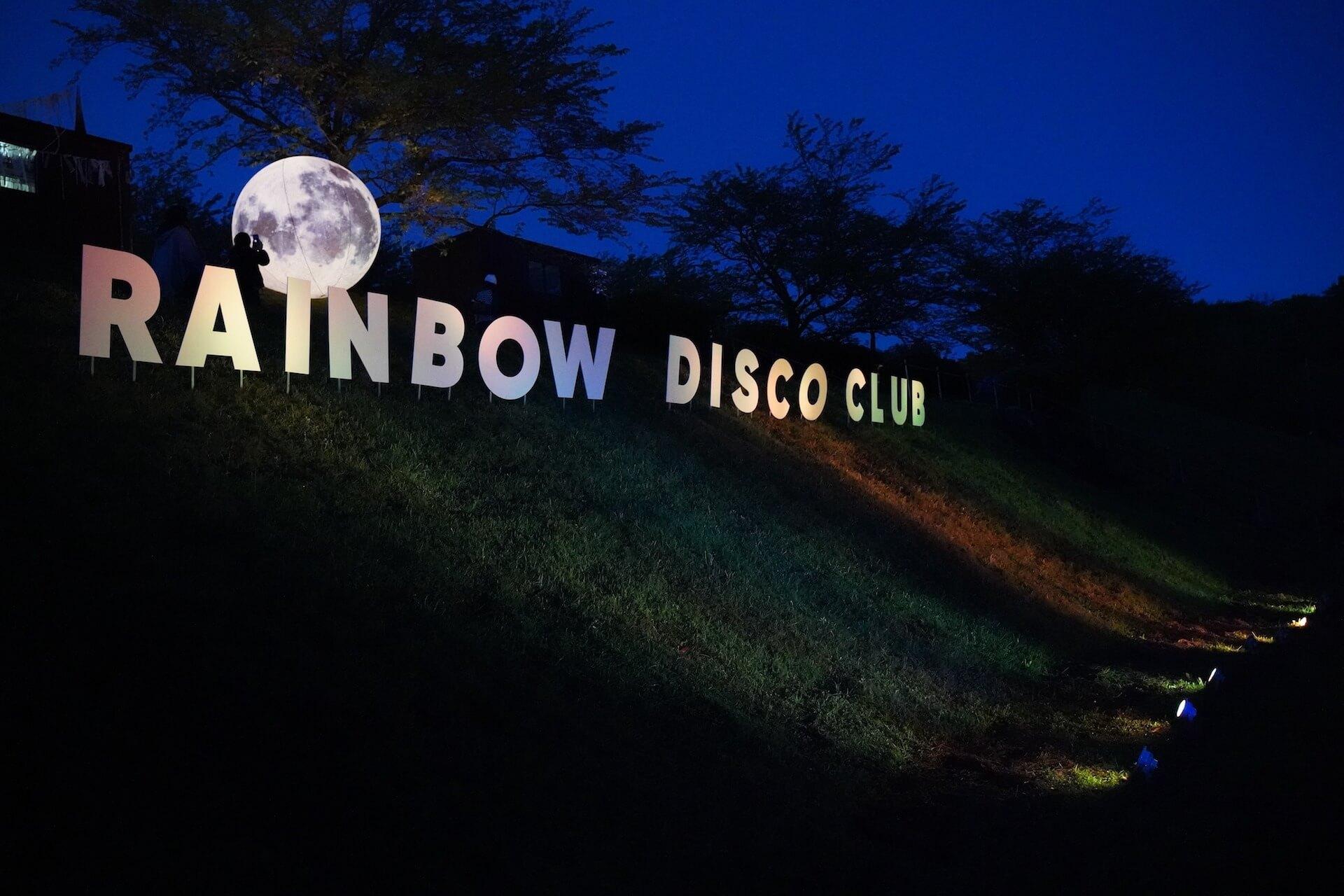 RAINBOW DISCO CLUB 2019