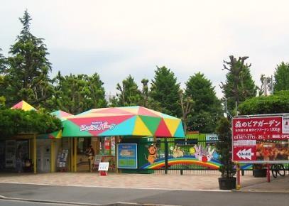 土日の「にこにこパーク」の子供入園料無料