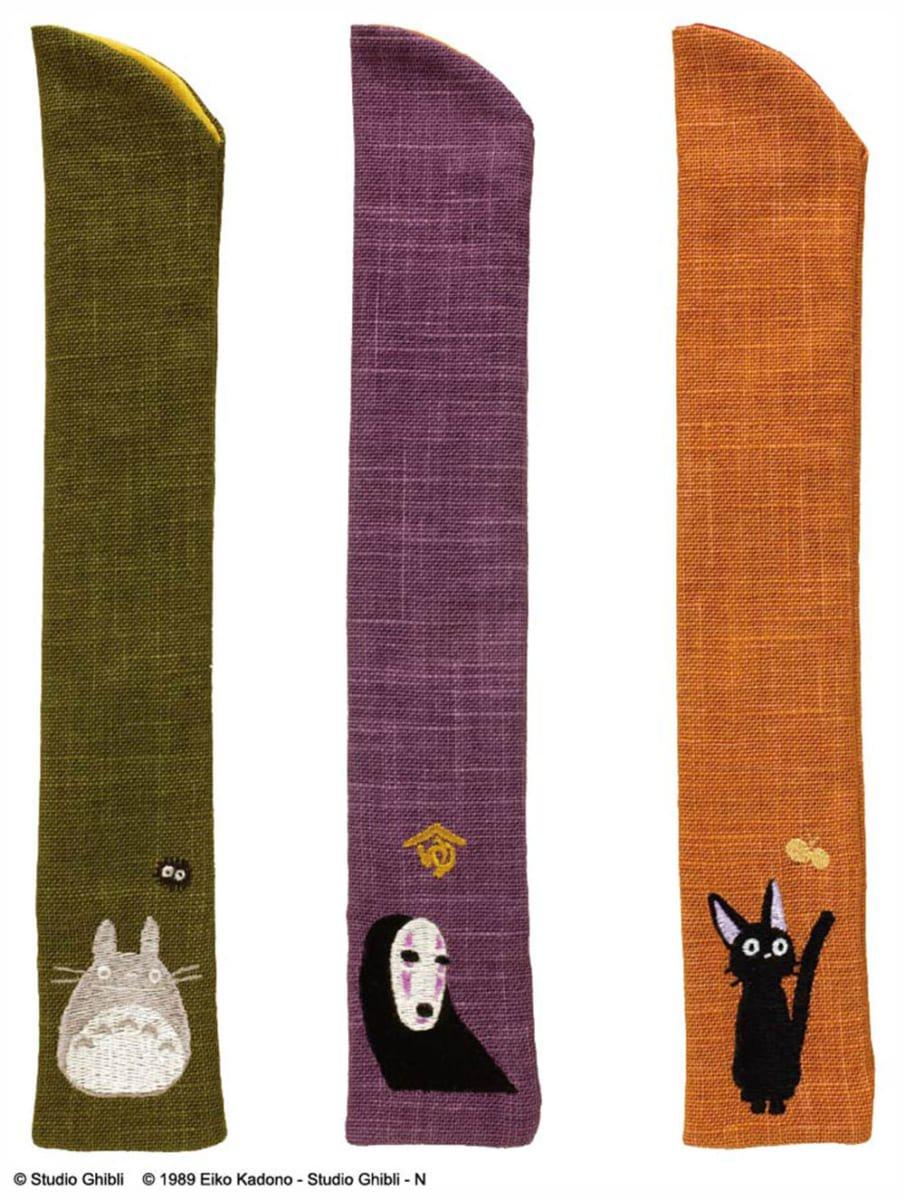 扇子袋(全3種)