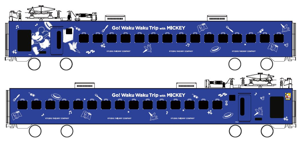 JR九州 883系ソニック『Go! Waku Waku Trip with MICKEY』ミッキーデザイン車両 4号車