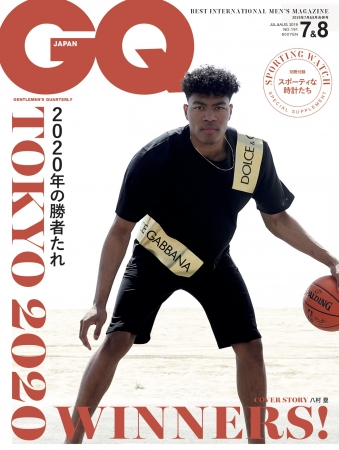 『GQ JAPAN』2019年7月&8月合併号  Photographed by Yukihito Taguchi (C) 2019 CONDE NAST JAPAN. All rights reserved.