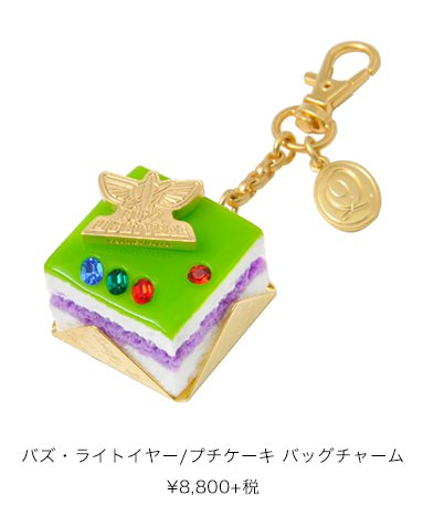 バズ・ライトイヤー/プチケーキ バッグチャーム
