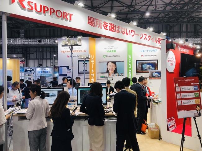 働き方改革EXPOで注目を浴びたRSUPPORTのテレワークソリューション体験コーナー