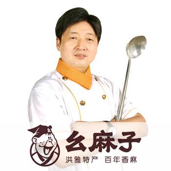 四川フェス2019にも出店した藤椒油の幺麻子