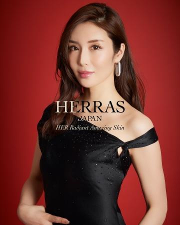 ブランド名:HERRAS  (ヨミ:ヘラス)