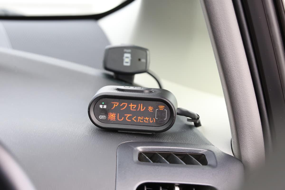トヨタ車に踏み間違え加速抑制システム拡大