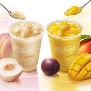 マクドナルド McCafé by Barista「桃のスムージー/マンゴー&パッションフルーツスムージー」