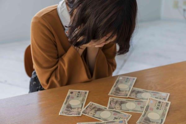 女性とお金