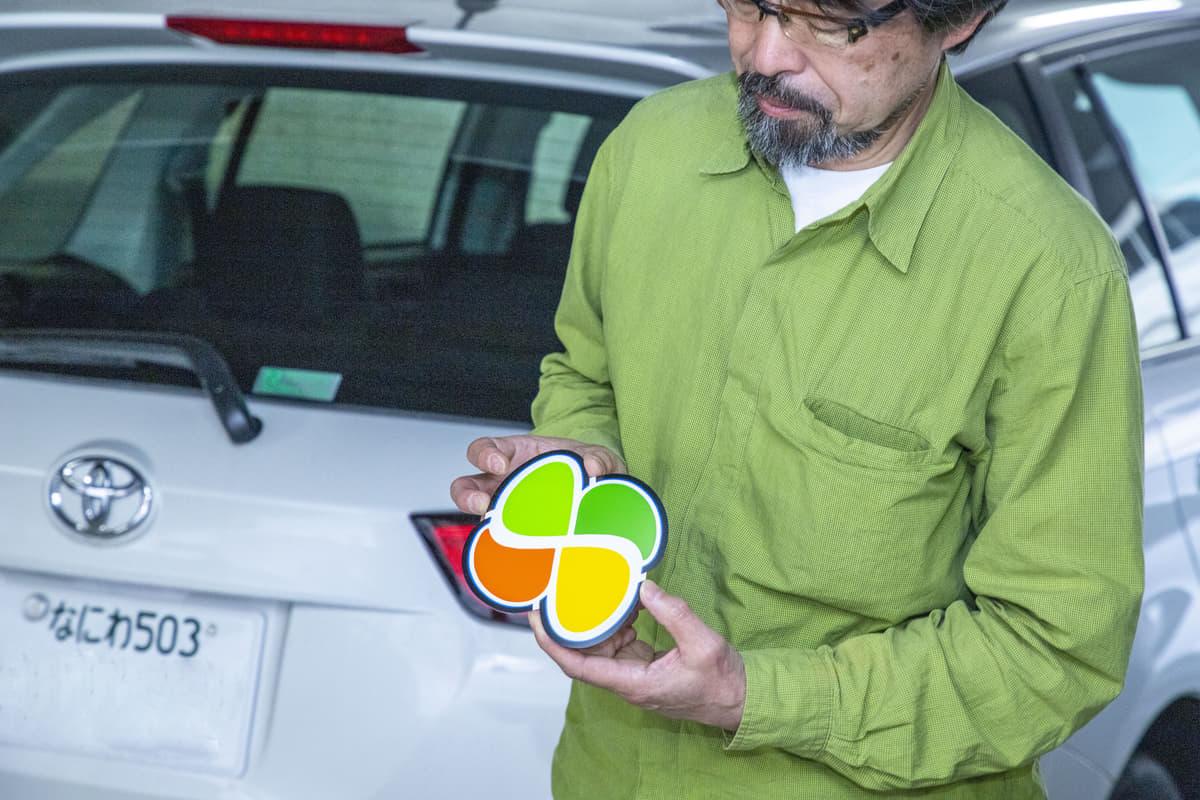 高齢者の事故多発!運転免許証を返納したくてもできない国内事情とは