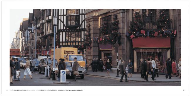 クリスマス・シーズンのリバティ・ロンドン。