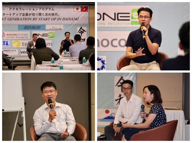 右上)ICTラーニング代表の小澤氏 右下)ダナン大学国際部長のユイ氏