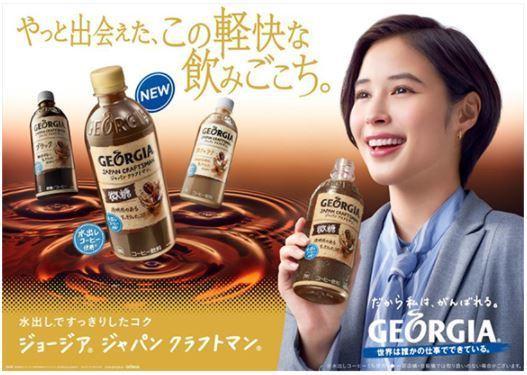 「ジョージア ジャパンクラフトマン 微糖」は6月17日発売