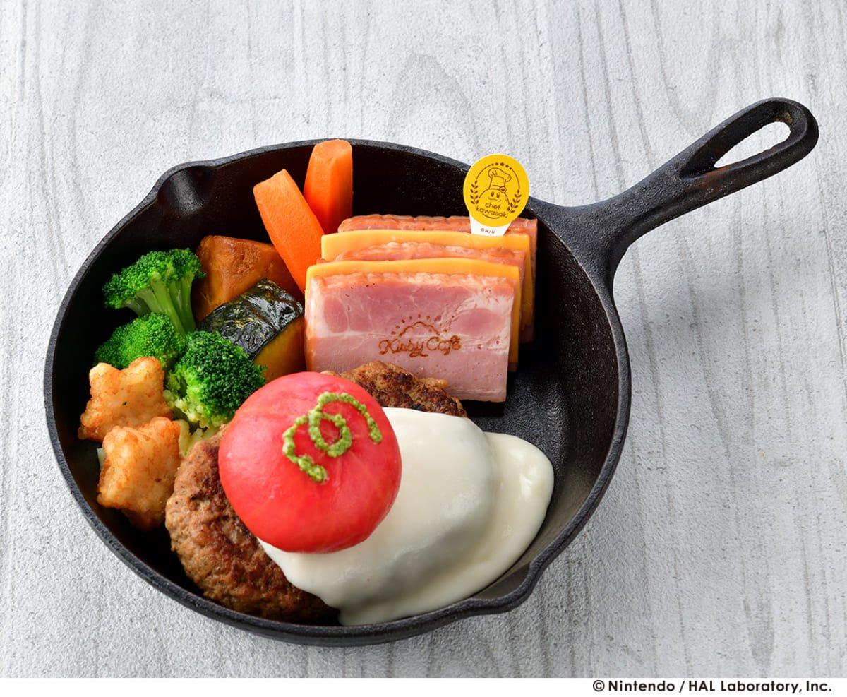 コックカワサキのミートプレート with まるごとマキシムトマト