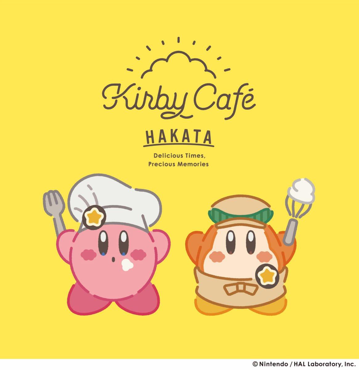 キャナルシティ博多「KIRBY CAFÉ(カービィカフェ)」イメージ