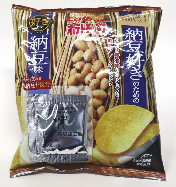 「ポテトチップス 納豆好きのための納豆味」