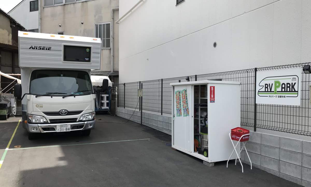 京都にあるキャンピングカー用の駐車場、RVパーク