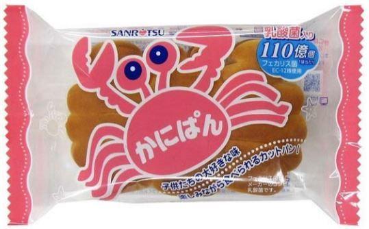 三立製菓「かにぱん」