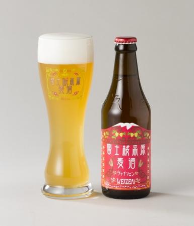 富士桜高原麦酒【ヴァイツェン】