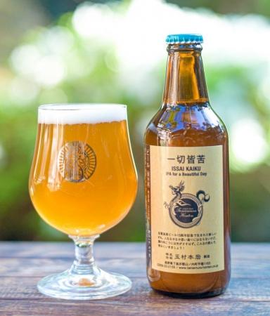 志賀高原ビール【一切皆苦)