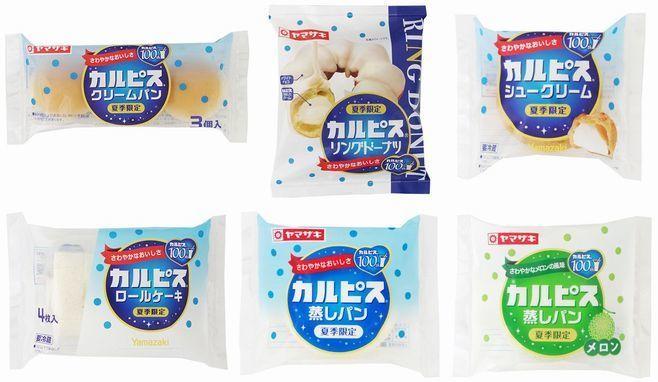 山崎製パンとコラボで展開する「カルピスシリーズ」6品