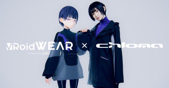 ピクシブ、3Dキャラのためのファッション提案「VRoid WEAR」をスタート